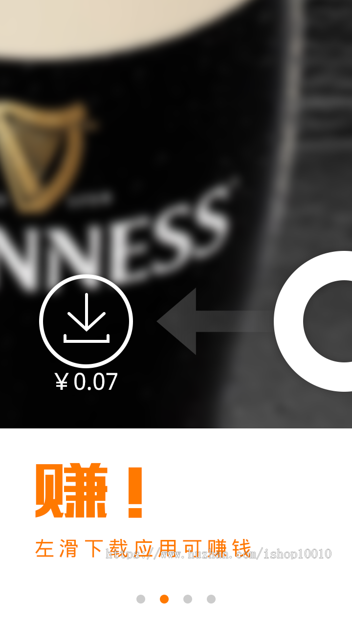 android锁屏类app源码功能类似与酷划锁屏app